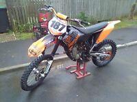 2007 ktm sxf 250