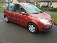 2006 Renault scenic expression dci 106