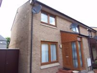 2 bedroom house for rent, private parking space, £895