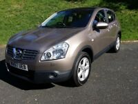 NISSAN QASHQAI 2.0 DCI TEKNA 2007/57 2WD BEIGE / BROWN LEATHER TRIM FSH VGC