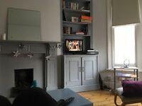 Cozy double room in Clapham £666 per month