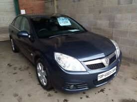 2006 VAUXHALL VECTRA ELITE 2.2 PETROL 6 SPEED MANUAL 96k MILES NEW MOT!!!