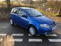 IDEAL FIRST CAR !! LOW MILEAGE - SMALL ENGINE !!