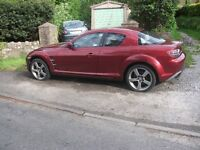 Mazda RX8 Nemesis Limited Edition One of only 25 left future investment or project