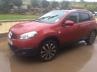 Nissan Qashqai 2011 N-tec 1.5 dci ...reduced for quick sale!!!... *one owner*