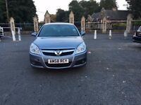 Vauxhall Vectra 1.9 SRi Hatchback 5dr Diesel Automatic 150 BHP