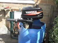 New..4 HP Outboard Engine. 2 Stroke.