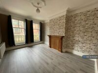 2 bedroom flat in London Road, Leicester, LE2 (2 bed) (#1104286)