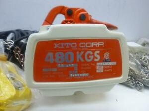 Kito Single Phase Electric Hoist - We Buy and Sell Used Tools - 117577 - MH34406