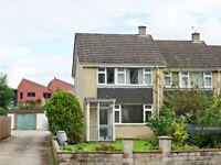 5 bedroom house in High Street, Twerton, Bath, BA2 (5 bed) (#1068313)