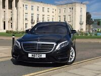 PRIVATE CHAUFFEUR SERVICES WITH THE NEW MERCEDES S CLASS 500 WLB TOP OF THE RANGE
