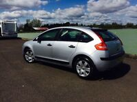 CITROEN C4 1.4 petrol, Hatchback, New MOT, Low milage, Clean vehicle, alloy wheels