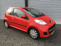 2010 PEUGEOT 107 1.0 URBAN £20.00 ROAD TAX FULL YEARS MOT DEBIT &CREDIT CARDS ACCEPTED