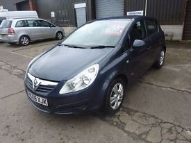 VAUXHALL CORSA 1.2 BREEZE MOTD AUGUST NEW CONDITION