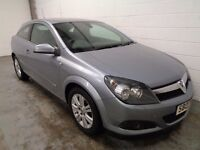 VAUXHALL ASTRA DESIGN , 2007 , LOW MILES + FULL HISTORY , YEARS MOT , FINANCE AVAILABLE , WARRANTY