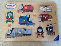 Wooden Thomas puzzle
