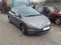 2006 Honda Civic MK8 1.8 I-Vtec BREAKING FOR PARTS SPARES Grey Hatchback Manual