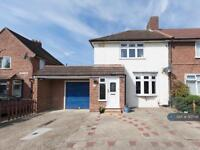 3 bedroom house in Boxoll Road, Dagenham, RM9 (3 bed)