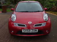NISSAN MICRA 1.2 N-TEC 5d AUTO 80 BHP 1 OWNER FROM NEW*** SERVICE RECORD NAVIGATION SYSTEM***