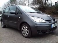 Mitsubishi Colt 2006 Auto - MOT March 2018, 75000 miles, Great Service History - Automatic car
