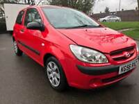 2006 HYUNDAI GETZ 1.1 GSi/FULL SERVICE HISTORY/GREAT CONDITION/£1000