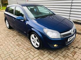2007 Vauxhall Astra 1.8 sri in immaculate condition full service history 1 years mot no advisories