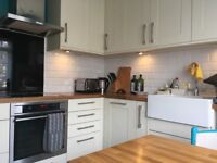 Stunning, brand new kitchen from Wickes, still in original boxes and seals are all unbroken