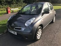 Nissan Micra Visia - 2007 (57) - Dark Grey - 1.2 - 5 Doors (EXCELLENT FIRST CAR / Family Car)