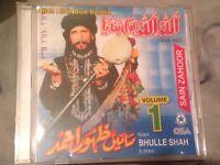 SAEEN ZAHOOR CD COLLECTION SET - Punjabi Folk/ Sufi Music