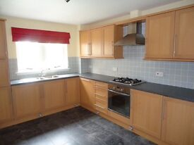 Modern 2nd floor 2 bed apartment £600pcm