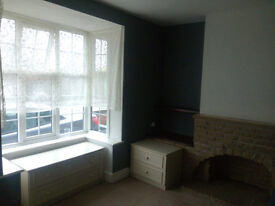 Room to rent in 3 bed friendly house