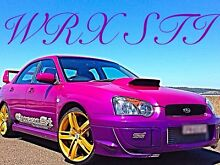 WRX WORKED MUST LOOK!!! Mascot Rockdale Area Preview