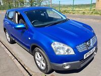 EXCELLENT CONDITION NISSAN QASHQAI 1.5 DIESEL dCi FULLY SERVICED & 12 MONTHS MOT