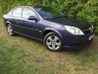 2006 VAUXHALL VECTRA - ONLY 73,000 MILES - FULL SERVICE HISTORY INCLUDING CAMBELT REPLACEMENT