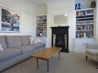 INCREDIBLE 3 BEDROOM TERRACED HOUSE LOCATED IN SW20!!!