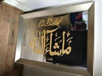 Arabic calligraphy mirror