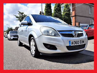 PCO -- Vauxhall Zafira 1.9 CDTi Elite -- Diesel -- Leather Seats -- alternate4 ford galaxy vw sharan