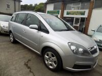 2007 VAUXHALL ZAFIRA 1.8 CLUB 7 SEATER with a FSH