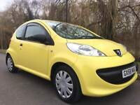 PEUGEOT 107 URBAN LITE LOW MILEAGE FULL SERVICE HISTORY FULL MOT IMMACULATE FIRST TO SEE WILL BUY