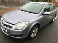2008(58) vauxhall astra 1.4 breeze 5 door in immaculate condition with full history