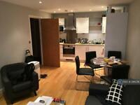 1 bedroom flat in Central Quay North Apartments, Bristol, BS1 (1 bed)