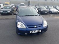 Honda civic inspire s 1.6i vetch NOW SOLD