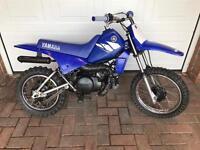 Genuine Yamaha pw80