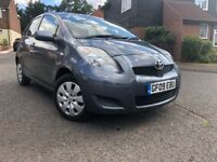 2009 Toyota Yaris 1.3 VVTI TOP OF THE RANGE VERY LOW MILEAGE - 33k FULL SERVICE HISTOR