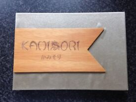 Unused boxed kamisori all black titanium shears and thining scissors with a ruby jewel centre