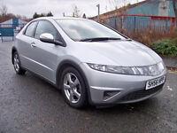 2006 (56) Honda Civic 1.8 Vtec SE