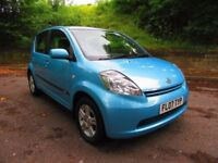 Daihatsu Sirion 1.3 SE Auto *Zero Deposit Finance Specialists* From £82 per month
