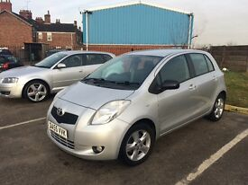 Toyota Yaris T spirit 1.3 top of the range immaculate