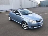 2007 VAUXHALL TIGRA CONVERTIBLE 1.4CC EXCELLENT CONDITION FULL SERVICE HISTORY 2 KEYS AND MOT
