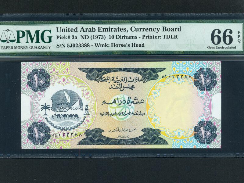United Arab Emirates (UAE):P-3,10 Dirhams,1973* 1st Issue * PMG Gem UNC 66 EPQ *